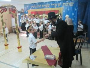 Ds5 receiving his siddur